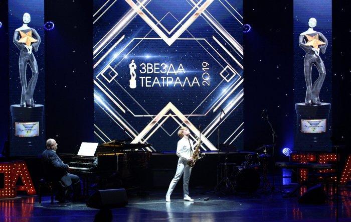 Тверской театр «На Миллионной» претендует на победу в международной премии